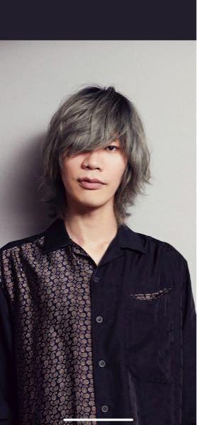 米津玄師さんのこの髪型、なんていう髪型ですか? アッシュですか?