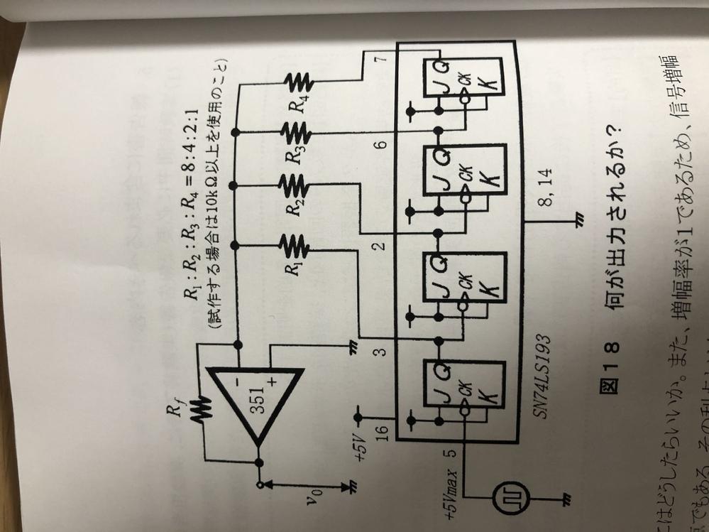 この回路の出力波形と理由を教えていただきたいです。 またLTスパイスで作成可能ですか?