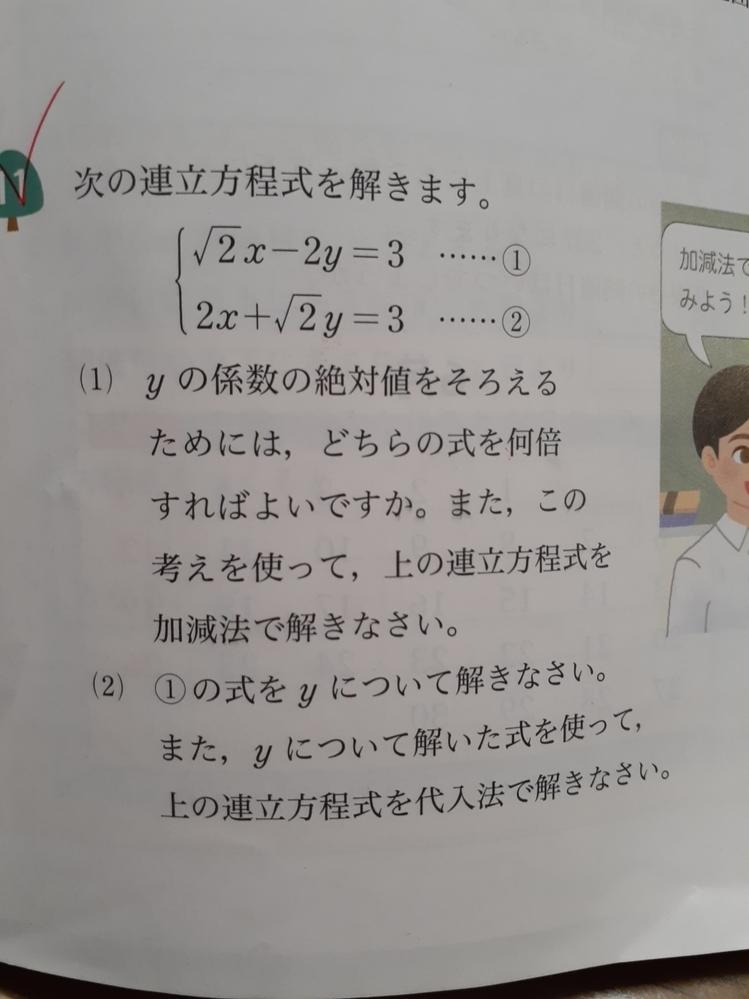 中3の数学の問題です。 わかる方、ぜひ教えてください。 お願いします。