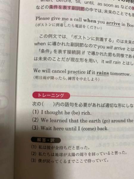 (3)のhereは目的語ですか?