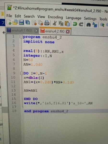 プログラミングfortranについてです。 今漸化式の計算をする問題をしています。 計算の値は16行目の()内を*にすれば出たのですが、これを有効桁数9文字で表示しなければいけなかったので、写真のように(a5,f16.8)として表示させようとしたのですが、実行すると数値が出るはずのところが**********のようになってしまいます。文字数が足りないのかと増やしてみたりもしましたが、どうやっ...
