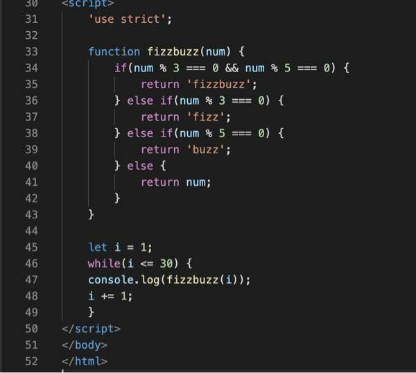 こんにちは。 JavaScriptについての質問です。 以下の動作をするファンクションを作りたいのですが、 ①3でも5でも割り切れる場合は FizzBuzz をリターンとして返す。 ②3で割り切れる場合は Fizzをリターンとして返す。 ③5で割り切れる場合は Buzzをリターンとして返す。 ④それ以外(3でも5でも割り切れない場合)は渡された数値をそのままリターンとして返す。 写真