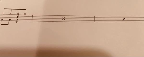 ドラムの音符なんですけどもこの%みたいな記号はどんな意味なのでしょうか?