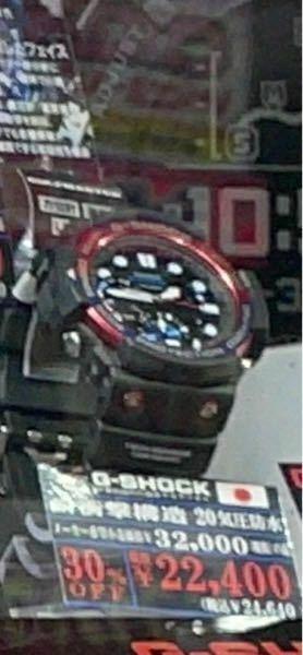 この時計の名前を教えてください。 G-SHOCKですが、G-SHOCKの中の何という名前かを教えてください。