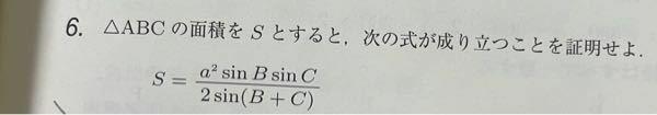 この問題を、右辺を変形して解いてください。