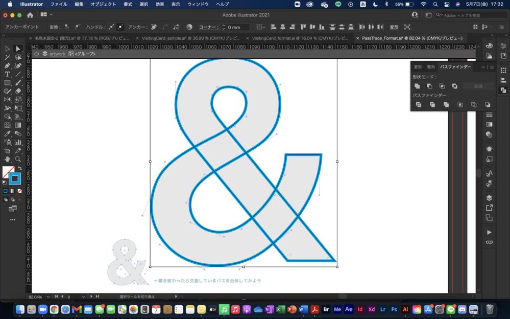 イラレ初心者です。画像の左下にあるようなパスの合体の仕方が分かりません。 どうすればいいでしょうか? Illustrator adobe