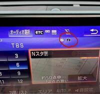 レクサスRX450h乗りです。 写真にあるようなナビモニターのdマークは何でしょうか? ・何のマークか ・ついてる意味は? よろしくお願いします。