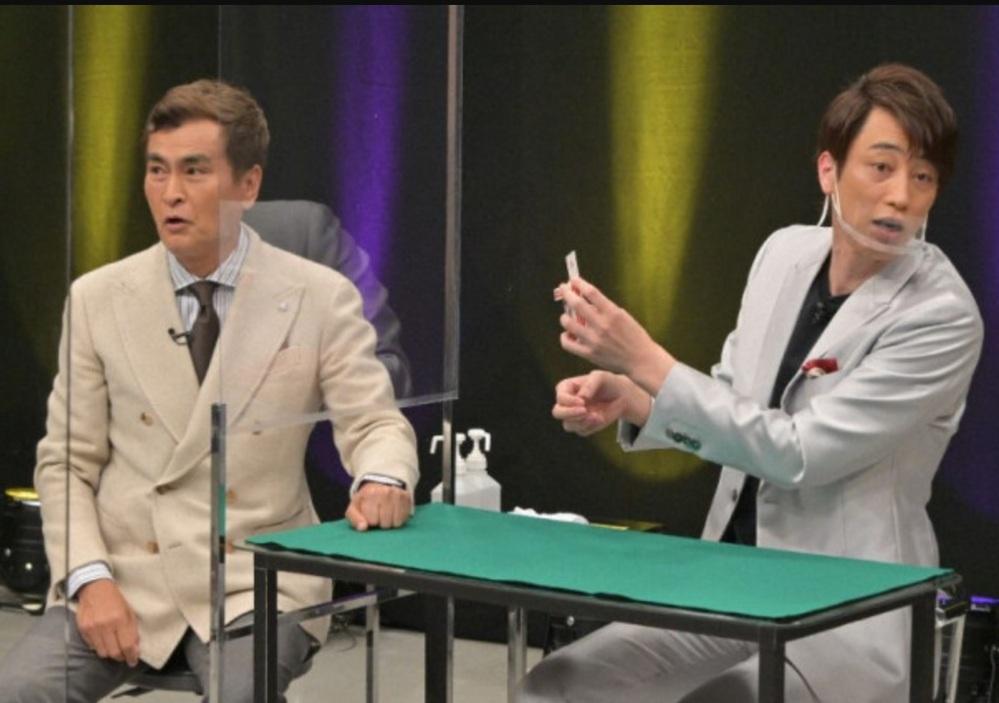 いまテレビ朝日で放送中の「ザワつく!金曜日」内の KiLaがやった マジック 全てが種がバレバ...