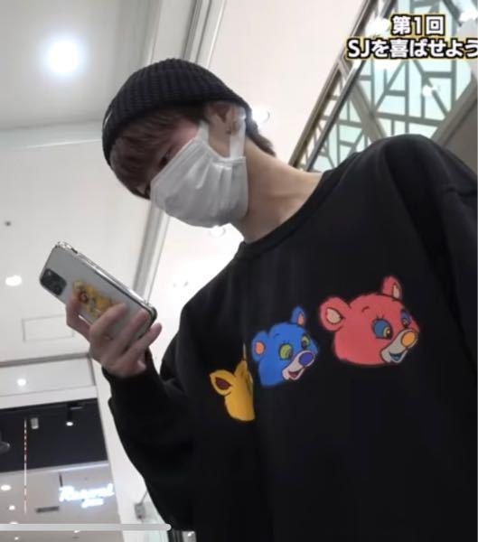 この写真よジュキヤさんが使ってるiPhoneケースを教えてください。