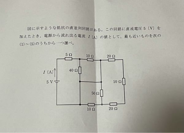 下記の直並列回路の電流を求めたいのですが、どういう順番で求めればいいのかわかりません。。どなたかご回答お願いします。