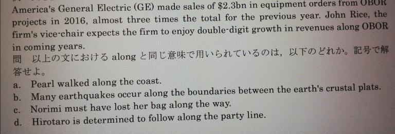 英語が得意な方、こちらの問題よろしくお願いします