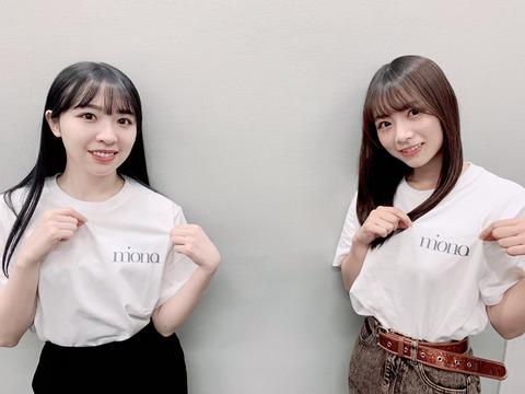 北野日奈子と渡辺みり愛の2人に「○○君可愛い♪私達が○○君に口ほどにもないKISSをして癒やしてあげる♡」と言われたらどうしますか。