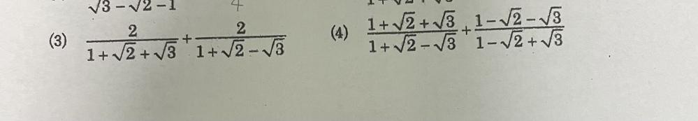 解答をお願いします 数学 数1 高校 勉強 受験 計算