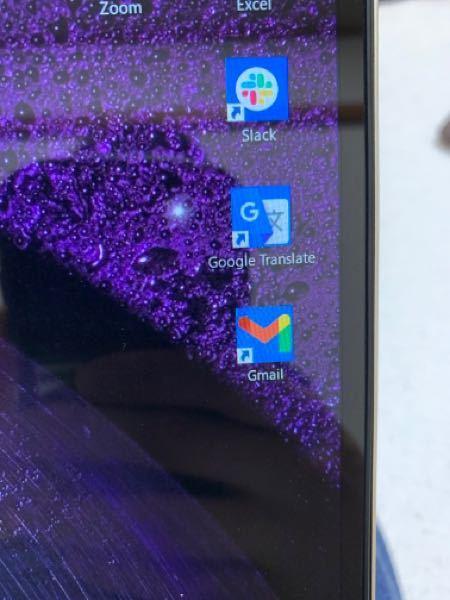 Gmailとかの背景を青以外にできたりしますか?