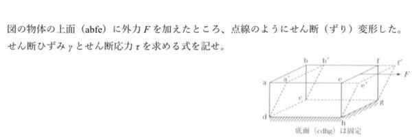 教えてください! この問題の解き方と答えを教えてください。 お願いします!