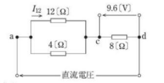 オームの法則の問題 I12の簡単な求め方を教えてください。 もうひとつ質問で、並列でつながれているところが12オームと4オームなので、Icdを出したあとに対比は使えるのでしょうか??