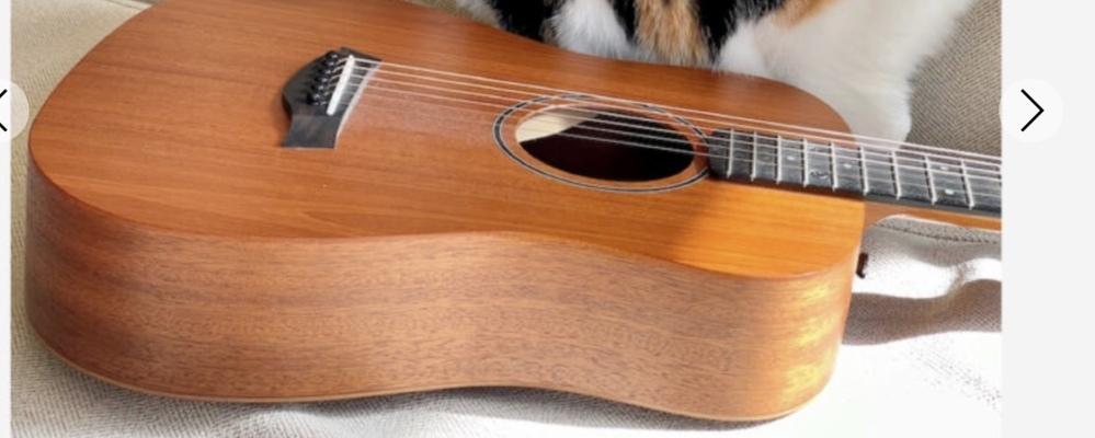 このギターはどこのものでしょうか?詳しい方、よろしくお願いいたします。
