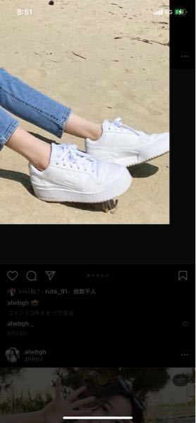 この靴何のメーカーかわかる方いませんか、、?