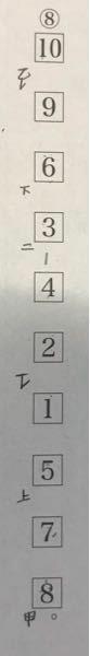 漢文についてに質問です 下のように乙の下にレ点をつけることは可能でしょうか? また、付けてはいけない時、どのように返点をつければ良いのでしょうか?