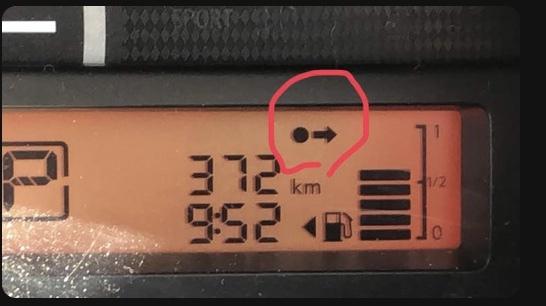 マーチのk13に乗ってます。 この警告はなんですか? 教えてください。