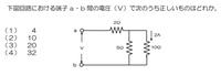 直並列回路のこの問題の解き方がわかりません。 答えは(4)の32Vなんですが…  教えて欲しいです!
