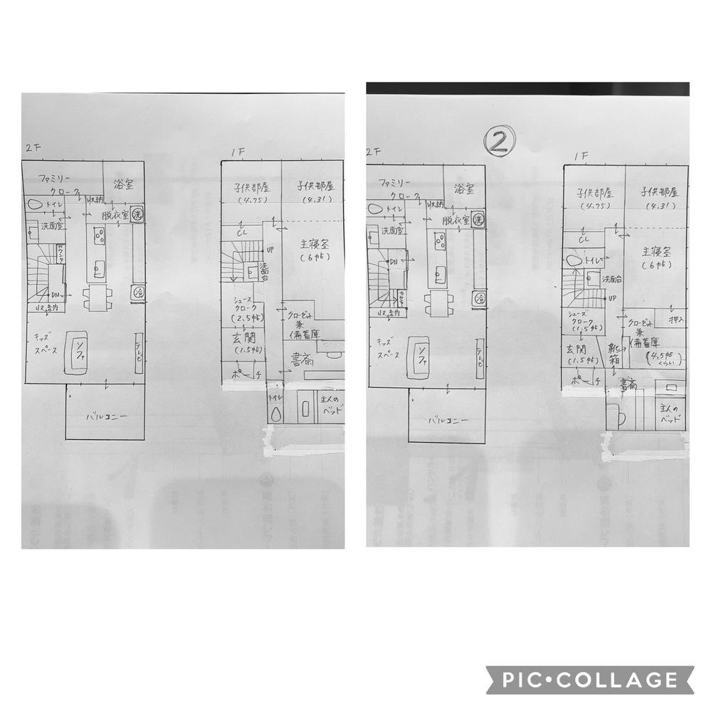 2階リビングの家を建てる予定です。 現在は間取り決めの段階で、玄関を広くとるか、玄関近くに階段が来るのを取るかでとても迷っています。 皆さんならどちらを選ぶか教えてください。 また、他の箇所でも何かアドバイスございましたらぜひご教授ください! (間取り図が手書きで見づらくてすみません。汗 各図の左に2階を描いてしまいました) 家を建てるキッカケはいろいろありましたが、地元を出てしまい寂しいから居場所を作りたいという思いもあります。笑 それなので、玄関からすぐ階段上がってリビングに行けると、気持ちがホッとするんじゃないか、来客対応も気が楽?と思い、「玄関近くに階段」を取ると、シューズクロークの大きさは小さくなってしまい、近くのクローゼット兼備蓄庫が無駄に大きくなってしまうような…靴箱も変な位置で、クローゼット内が歪な形になってしまいます。 玄関近くのクローゼットには、アウターやオフシーズンの服、重たいもの、季節家電など収納する予定です。 ※2階リビングはあまり気が進まなかったのですが、半地下状態の立地の為致し方なくです。 メリットもあるので妥協できるポイントかなと…! あとは長くなってしまうので、簡潔に私の思うメリットデメリットを下記に記載させていただきます。 【立地】 ・南西向き ・玄関の斜め前に駐車場がありますが、1メートルほど高くなっているので、車からは3〜4段ほど階段を階段を降り、玄関ポーチでまた2段上がるというストロークあり 【私の思うそれぞれのメリットデメリット】 ①1枚目、玄関が広い方 >メリット ・2way玄関を作れる ・収納量が適切 ・リビングドアあけてからの買い物動線が良い ・リビングに近いのでホッとしそう、家族が集まりやすそう ・濡れたカッパもシューズインクローク内で乾かせる >デメリット ・玄関から階段までが遠い ・2階のリビングドアを入ってから、ファミリークロークが遠いのでカバンなど散乱しそう? ・キッチン前の廊下が勿体ない(可動棚設置予定ですが明確な使い方考えられず…カバンのちょい置きとか?…) ・書斎を使う主人がお客様用玄関から上がってモヤモヤしそう ・1階のトイレが居室から遠い(メイン使いは2階になると思います) ②2枚目、階段が玄関近くの方 >メリット ・階段が玄関近く →玄関開けた時にホッとしそう、2階に上がるハードルが下がる? ・キッチン前までLDKスペース感があって、キッチンに立っててもそこまで孤立を感じなさそう ・帰宅動線でファミクロがまだ使いやすい ・1階トイレがみんな使いやすい位置で、洗面台横なのでトイレ内の手洗器が不要になる >デメリット ・リビングドア開けると目の前がキッチン →家族が集まりにくくなってしまいそう ・階段からリビングが遠い →ドア開けてリビングが近い方がホッとしそう ・キッチン前の廊下を有効的に使ってる気がする ・シューズインクロークをウォークスルーにするのが厳しい ・自室に入るとリビングに上がる気にならなそう できるだけ2階に人が集まる家にしたいですが、外から帰って玄関を開けて、なんとなく疲れる(階段までがまた遠い)となると嫌だな…と思っています。 ぜひ、アドバイスをいただけますと幸いです。 よろしくお願いいたします。