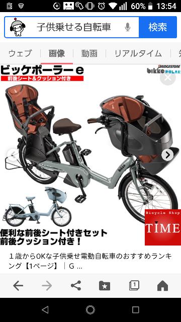 画像のような自転車ですが子供が乗らなくなったら乗るところを外して前カゴを付けること出来ますか?