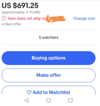 eBayを使っていて気になった商品を購入しようとしたら、突然このような赤分が出たのですが、どうすればいいでしょうか?