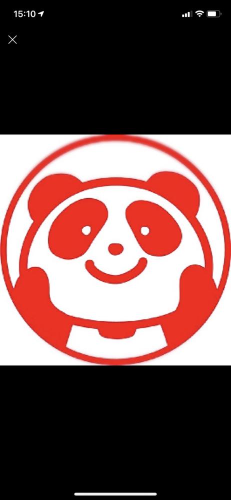 このパンダマークは何かお店のロゴでしょうか? ご存知の方いらっしゃいますか? よろしくお願いいたします。
