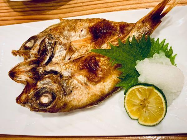 自分が食べたのに恥ずかしいのですが、このお魚の名前を教えて下さい。
