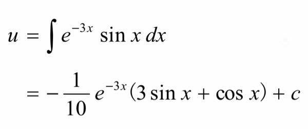 この解き方の過程が分かる人はいますか?