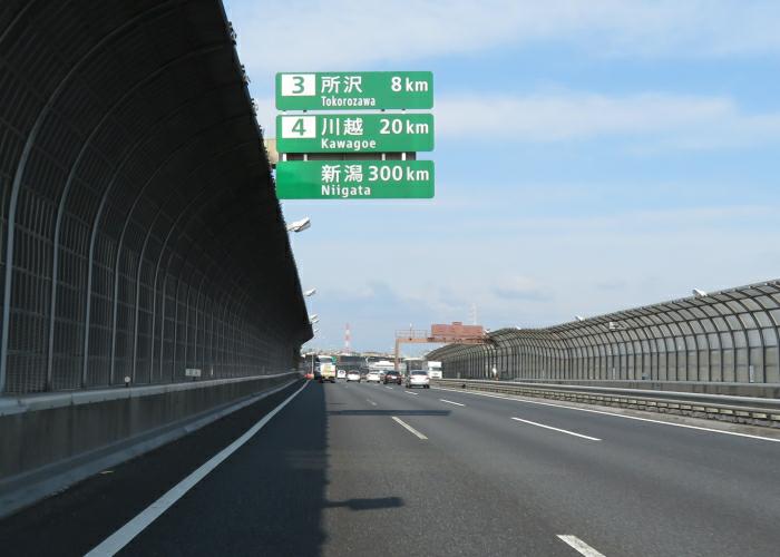 この距離標識は、前橋程度が良いと思いますか