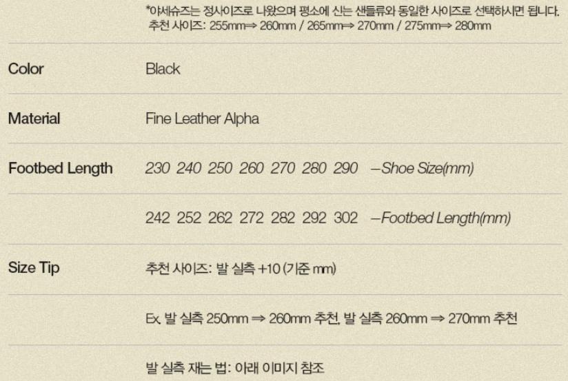 画像の韓国語の部分の翻訳をお願いします。