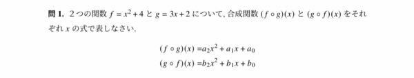 この問題のa2、a1、a0、b2、b1、b0、の値を教えてくださいm(_ _)m