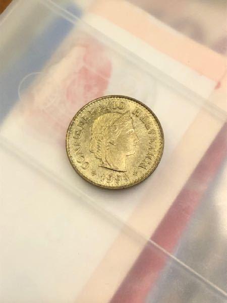 この硬貨はどこの国のものでしょうか? 裏は5と書いてあります