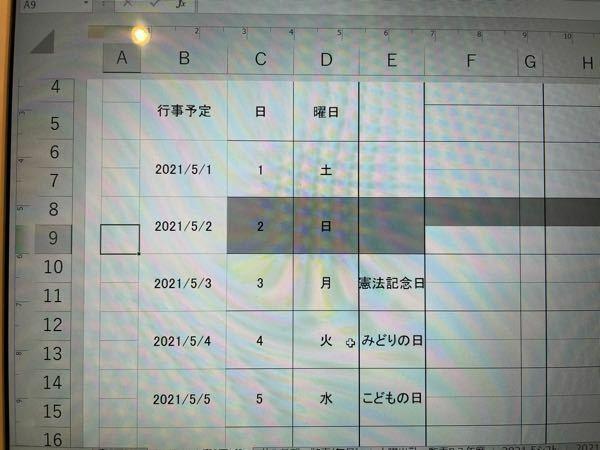 Excelの条件付き書式について教えてください。 カレンダーを作成していまして、日曜日に色を付けるルールを作りました。 「=WEEKDAY($B6)=1」と入力しています。 色はつくのですが、一段分しかつきません。C.D.Eはセルを結合しています。画像でいうところの、行9にも色がついて欲しいのですが、できますか? できるのであれば、数式を教えてください。