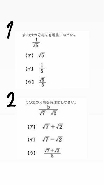 高一数学の問題です!お願い致します!