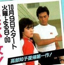 【80年代のアイドルたち】言うほどヘタじゃない (^^♪ 当時の生放送の口パク無し番組で歌唱してるお勧めアイドルを紹介して下さい。 思ったより「表現力がある」etc…あなたの視点で結構です。 「ビリーヴ」松本伊代さん (1984) https://www.youtube.com/watch?v=hOQ5B6h8938