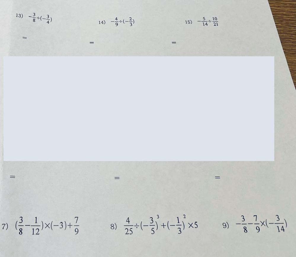 (13)、(14)、(15)、(7)、(8)、(9)の答えを教えて下さい。よろしくお願いします。