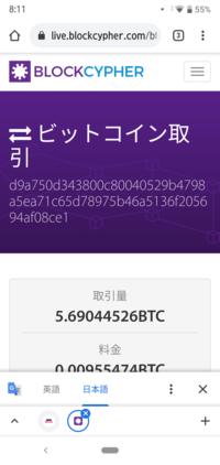ビットコイン初心者です。DMMビットコインで取引をし、画像のサイトにビットコインを出庫しました。 ここに預けているビットコインをDMMのウォレット口座に戻したいのですがやり方がわかりません。どなたかご教授いただけないでしょうか?よろしくお願いいたします。