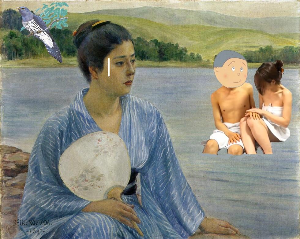 静かな湖畔だったのに・・・ 目に青葉 山ホトトギス 初鰹・・・ あら、カツオくんは初・・・なのかしら?