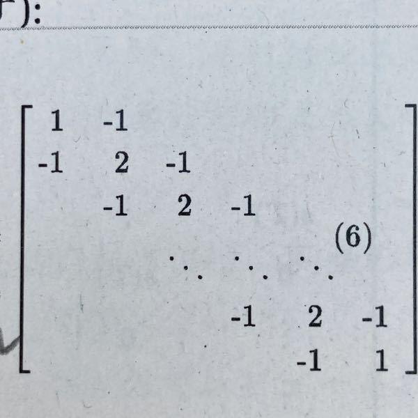 Octaveで、写真のような対角線に数字が並んで他はゼロの行列を作るスクリプトを教えて欲しいです… 行列のサイズは不確定なのでsizeで置き換えていただきたいです。 (6)は図の番号なので無視...