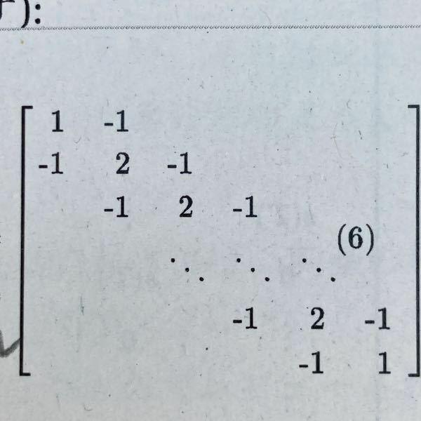 Octaveで、写真のような対角線に数字が並んで他はゼロの行列を作るスクリプトを教えて欲しいです… 行列のサイズは不確定なのでsizeで置き換えていただきたいです。 (6)は図の番号なので無視してください。