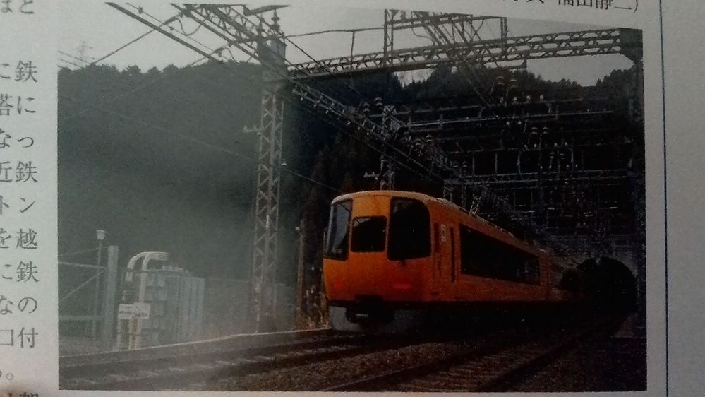 コレ近鉄大阪線の西青山~東青山のあの巨大トンネルのところなんですが、 こんな所に人が行き来するんでしょうかね? この場所のこんな写真は反対側の列車ではないだろうし