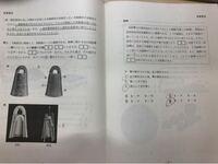 日本史です。 なぜ銅鐸は傷が多い方が新しいのですか?