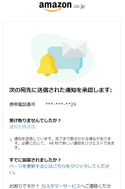 amazonにアクセスできなくなって困り果てています。もう、2週間以上前から何度やってもうまくつながりません。 パスワードは変えたつもりはないのですがログインできないのでカスタマーセンターにつなげるために携帯電話の方へショートメッセージを送ってもらい、そこから送られたURLにアクセスしても「許諾する」という画面が「点滅」してしまい「許可することができません」。いっそ解約したいとも思い解約も試みましたが、すべてはカスタマーセンターと連絡ができない限りパスワードの再設定も解約もすべてブロックされてしまう模様です。カスタマーセンターに電話しようも思いましたが現在電話がつながらないようです。困り果てています。もし、郵便でカスタマーセンターに連絡できるのならば住所を教えてもらいたいです。いずれにせよ、詳しい方でアドバイスしていただける方が見えれば是非よろしくお願いします。ギブアップ状態です。