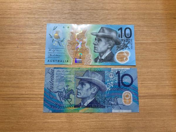 オーストラリアの10ドルは2種類あるのですか?