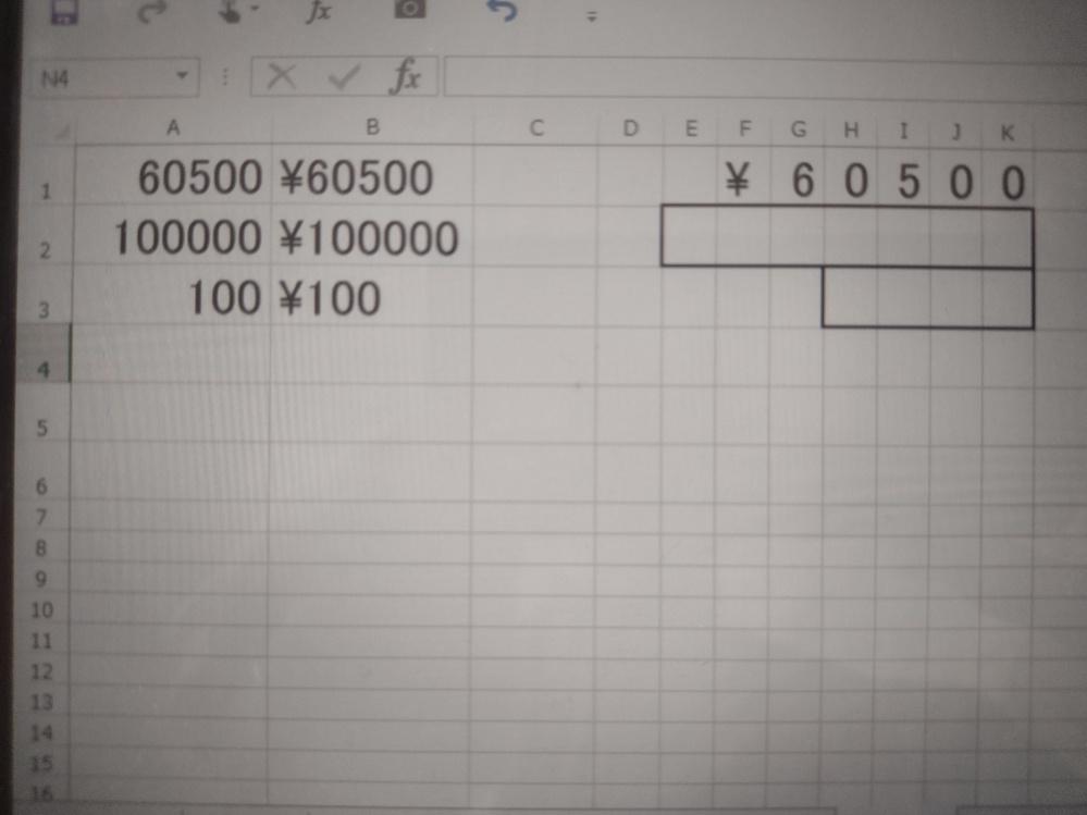 Excelで1つのセルに入った¥60500という文字を¥マークも含め、1つずつのセルに分ける方法はありますか? 数字や桁数は毎回変わるので、区切り位置処理とかではなく、関数で処理したいです。 A1に数字を入れると、&関数でB1に¥がついた数字が入るようにしているのですが、F1〜K1に自動的に図のように入るようにしたいのです。 A2、A3に入力している数字も同様に。