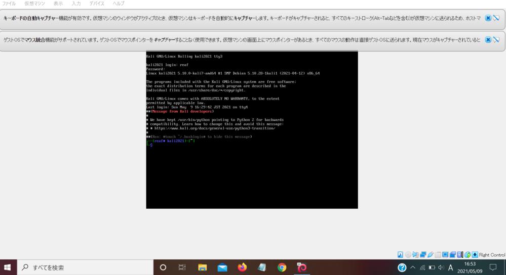 kali linuxをダウンロードしたのですがうまく起動しません ここからどうすればいいか教えて下さい。