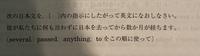 日本文を英語に直す問題です。自分は「Several month has passed since he left Japan without saying anything to us.」にしたのですが合ってますか? 別解や間違っているところがあったら教えてください。よろしくお願いします。